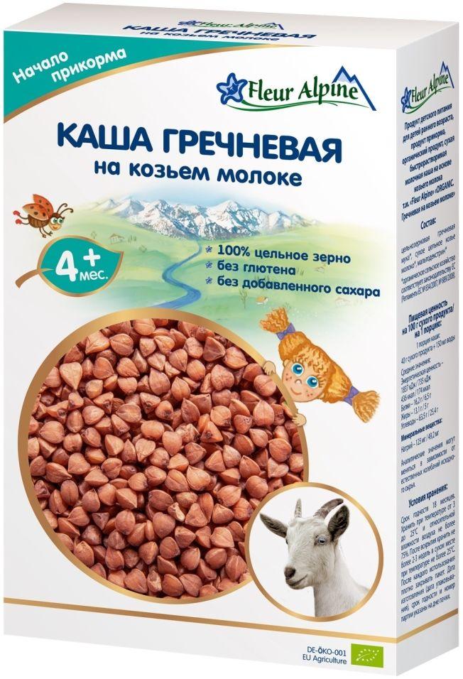 Каша гречневая Fleur Alpine на козьем молоке с 4 месяцев 200г (упаковка 2 шт.)