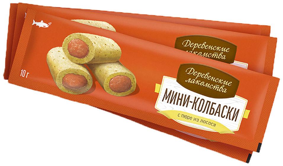 Мини-колбаски Деревенские лакомства с пюре из лосося 4шт*10г