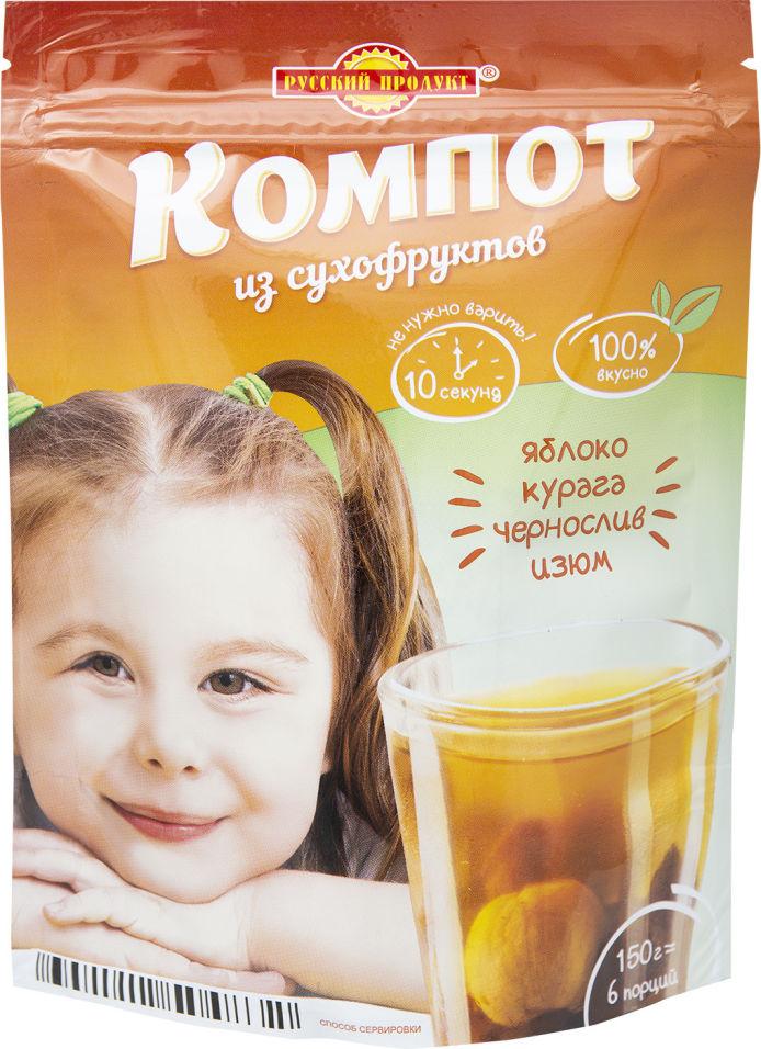 Компот Русский продукт из сухофруктов 150г