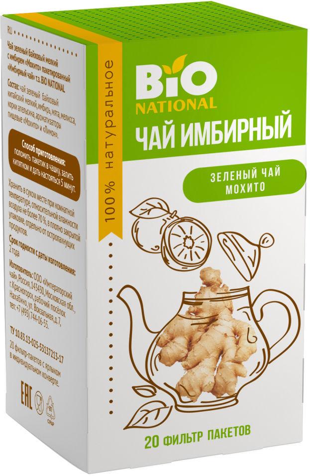 Чай зеленый Bionational Мохито 20 пак