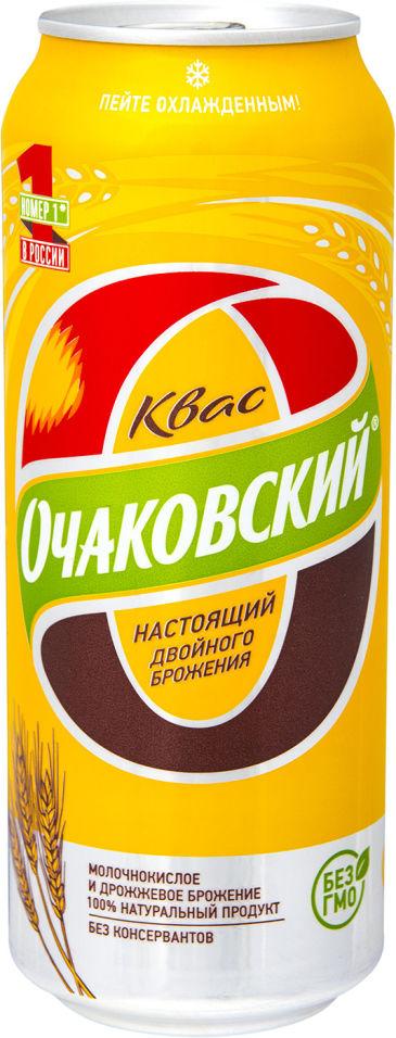 Квас Очаковский двойного брожения 500мл