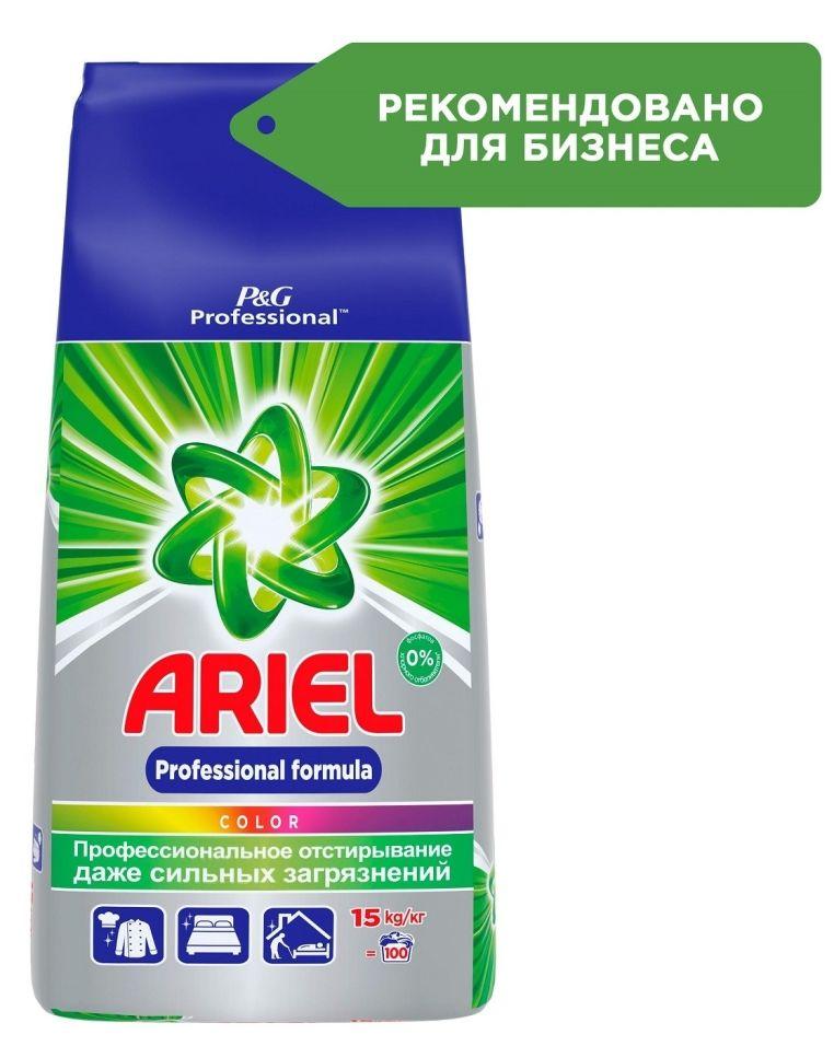 Стиральный порошок Ariel Professional formula Color 15кг