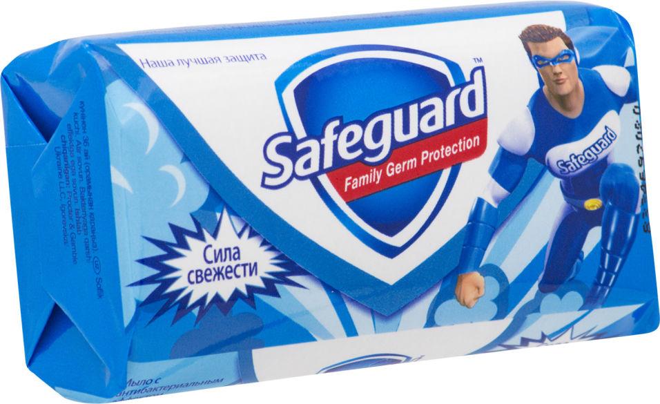 Мыло Safeguard Освежающее 90г