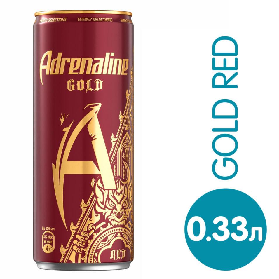 Напиток Adrenaline Gold Red энергетический Вишня 330мл
