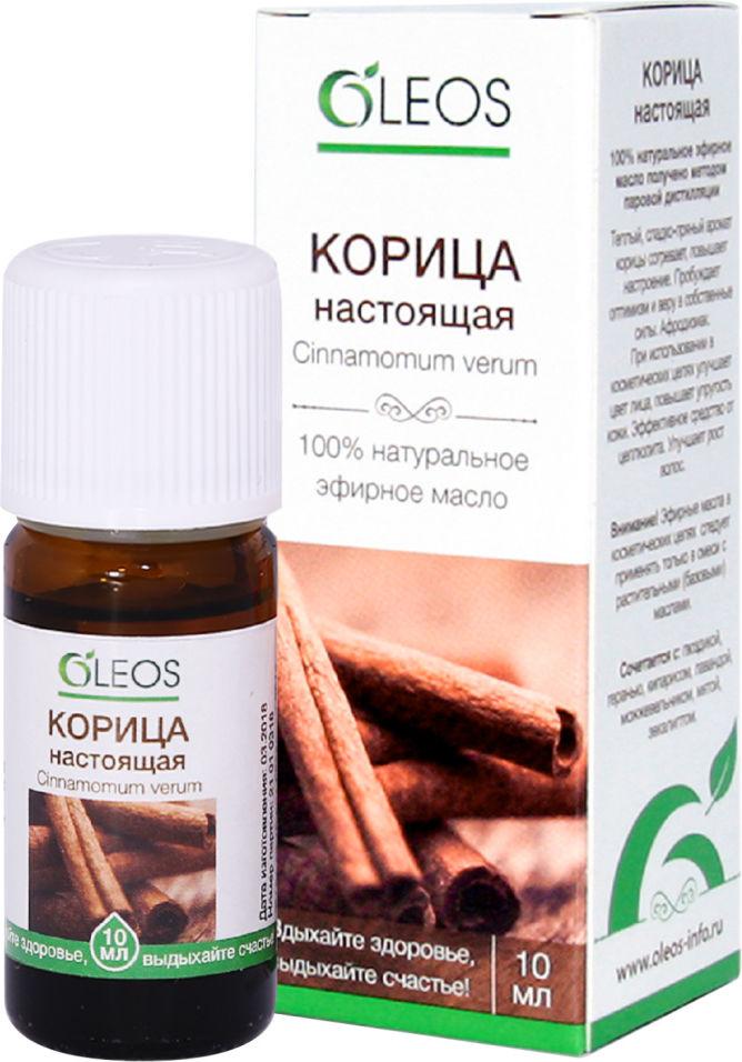 Масло эфирное Oleos Корица 10мл