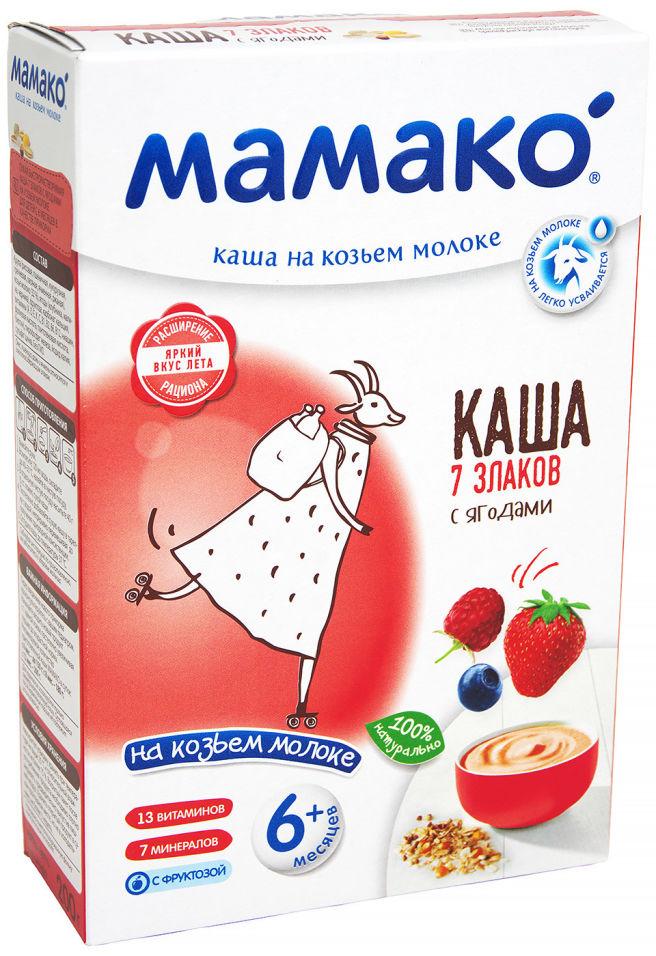 Каша Мамако 7 злаков с ягодами на козьем молоке с 6 месяцев 200г (упаковка 3 шт.)