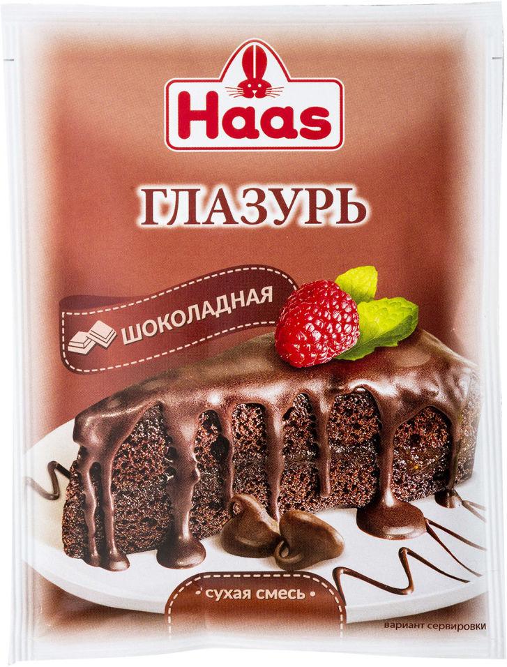 Глазурь Haas Шоколадная 75г