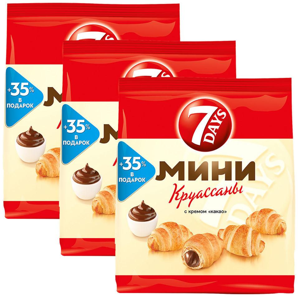 Мини-круассаны 7 Days с кремом Какао 300г (упаковка 3 шт.)