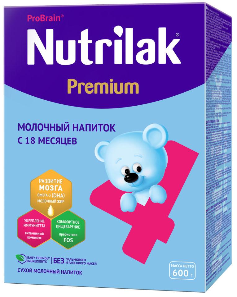Напиток молочный сухой Nutrilak Premium 4 600г (упаковка 2 шт.)