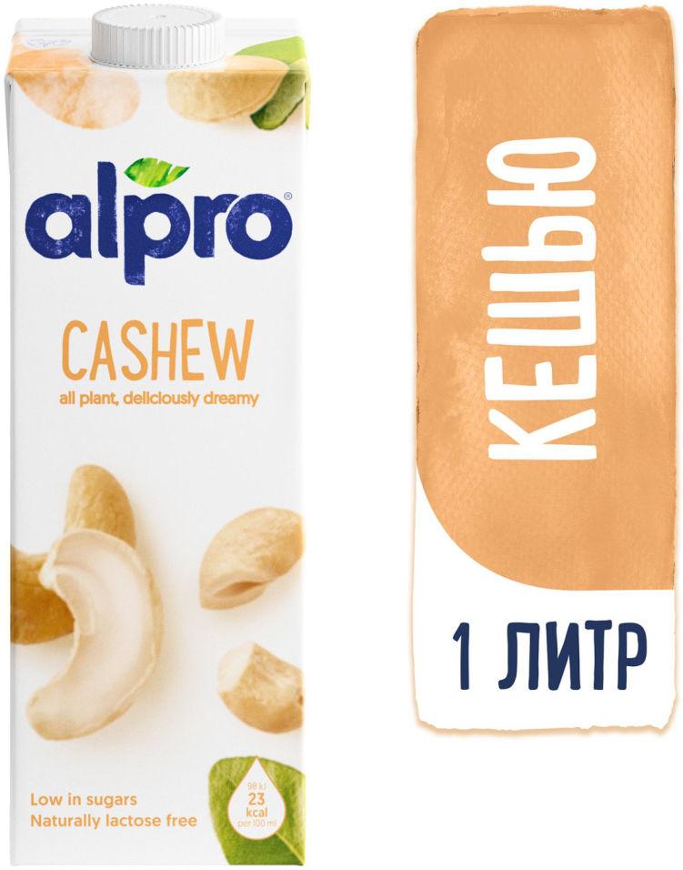 Напиток соевый Alpro с кешью 1.1% 1л