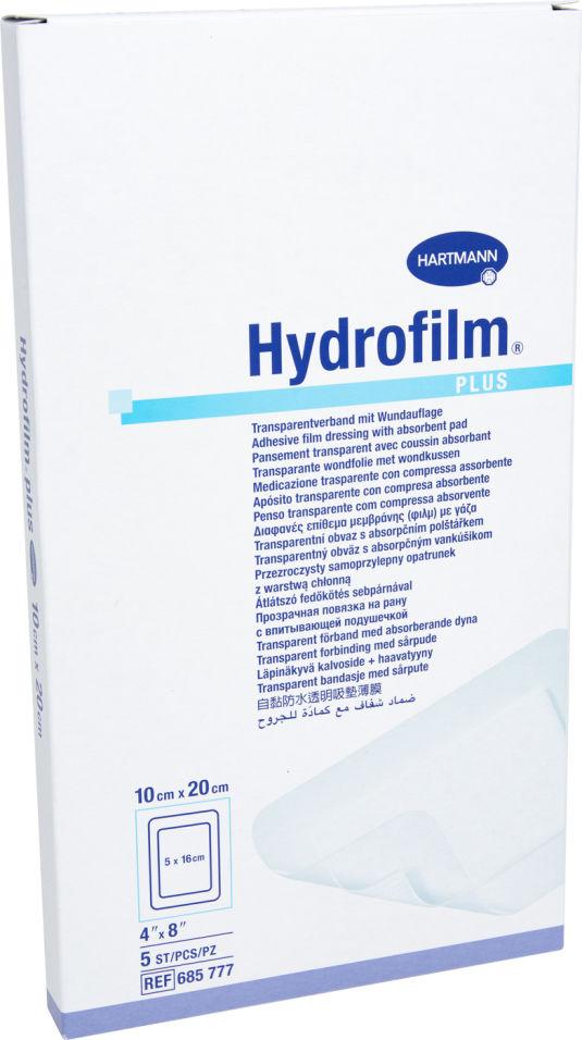 Повязки Hidrofilm стерильные на рану 10*20см 5шт