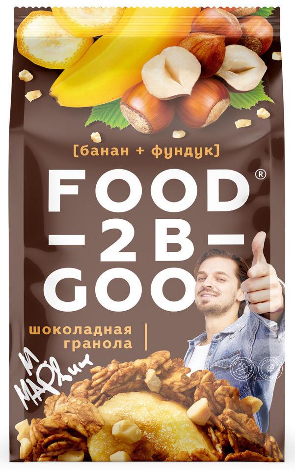Гранола Food to be Good Шоколадная Банан и фундук 300г