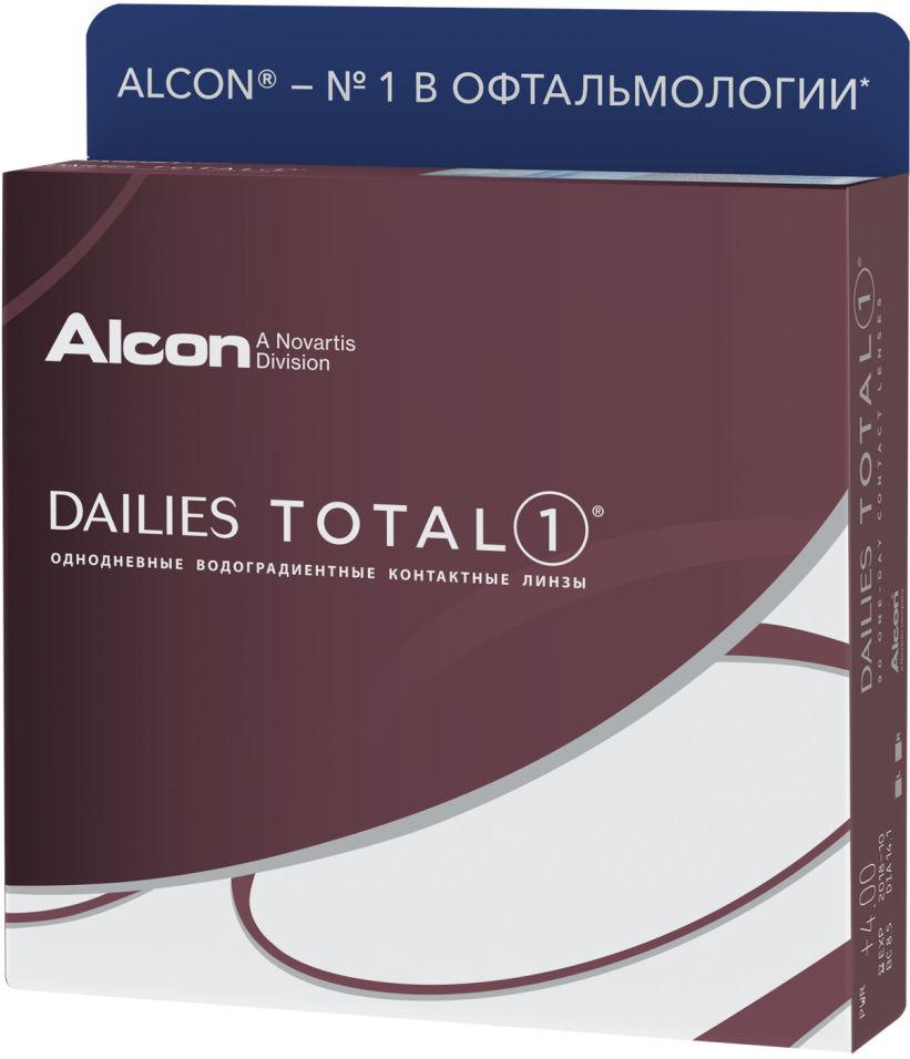 Контактные линзы Dailies Total 1 Однодневные -1.00/14.1/8.5 90шт