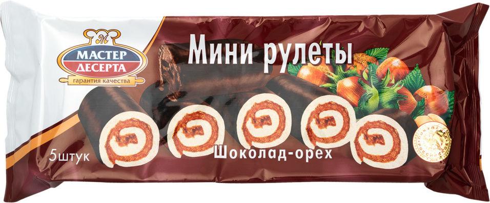 Мини-рулеты Мастер десерта Шоколад-орех 175г