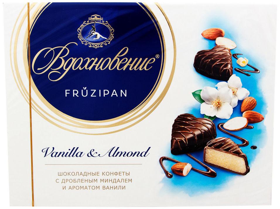 Конфеты Вдохновение Fruzipan Vanilla & Almond 145г
