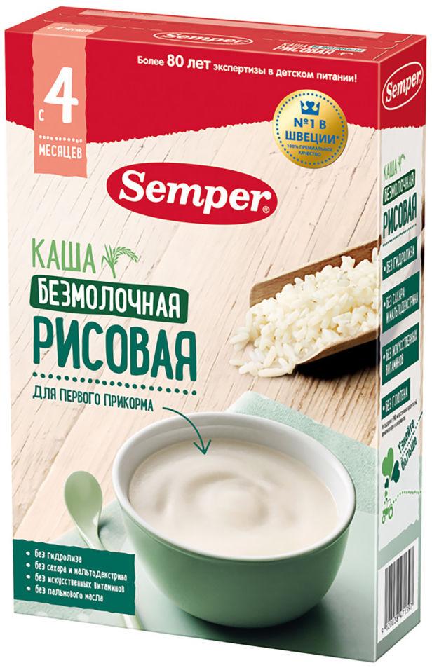 Каша Semper безмолочная рисовая с 4 месяцев 180г (упаковка 3 шт.)