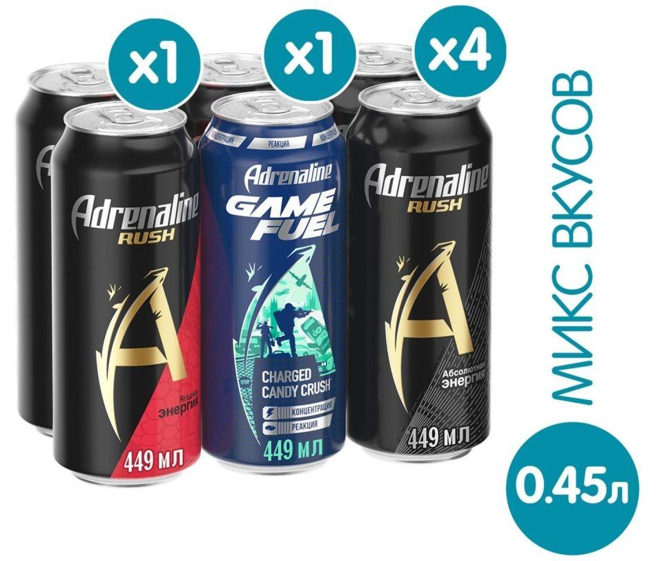 Напиток Adrenaline Rush энергетический 3 вкуса 6шт*449мл