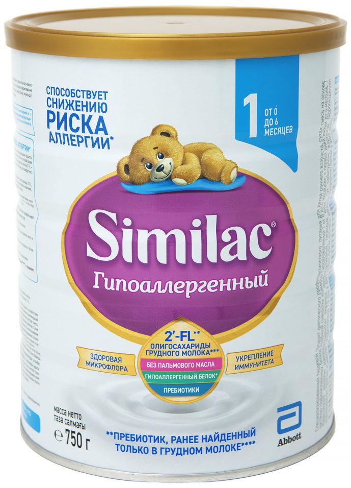 Смесь Similac 1 Гипоаллергеный с 0 месяцев 750г (упаковка 2 шт.)