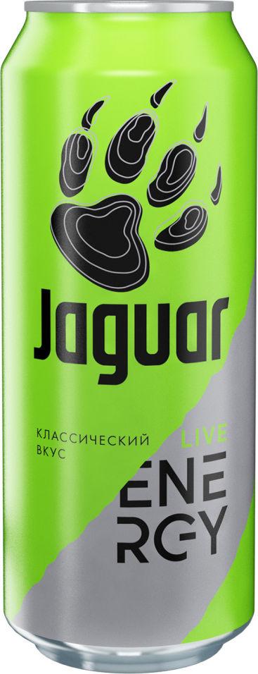 Напиток Jaguar Live энергетический 500мл