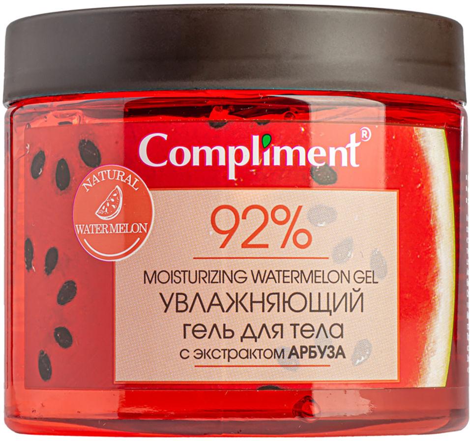 Гель для тела Compliment с экстрактом арбуза 400мл