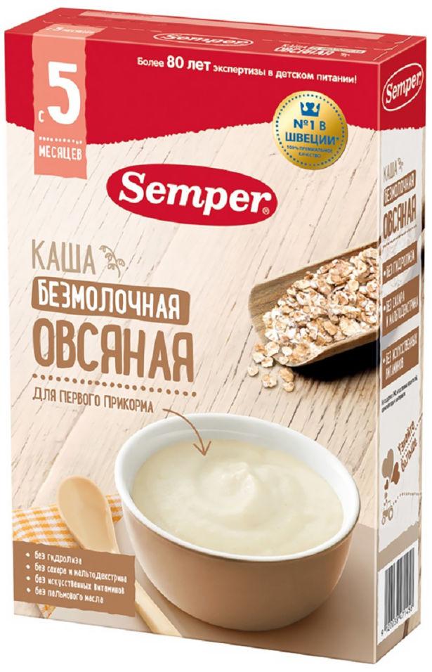 Каша Semper Овсяная безмолочная с 5 месяцев 180г (упаковка 2 шт.)