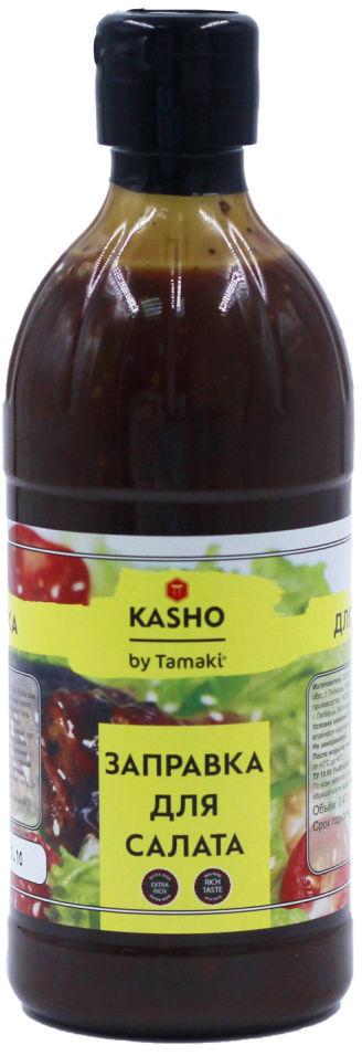 Заправка Kasho для салата 470мл