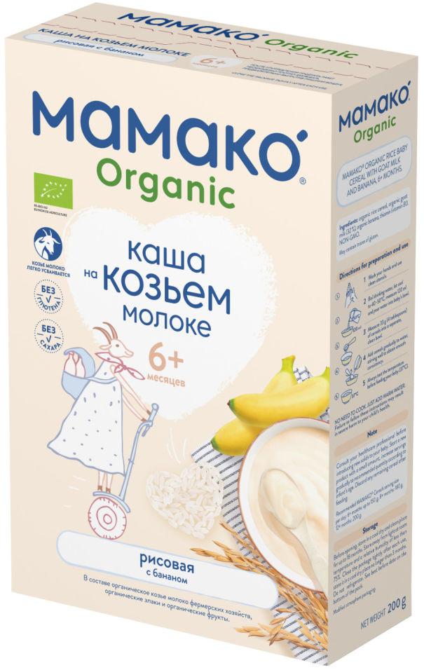 Каша Мамако рисовая с бананом на козьем молоке органическая с 6 месяцев 200г (упаковка 2 шт.)
