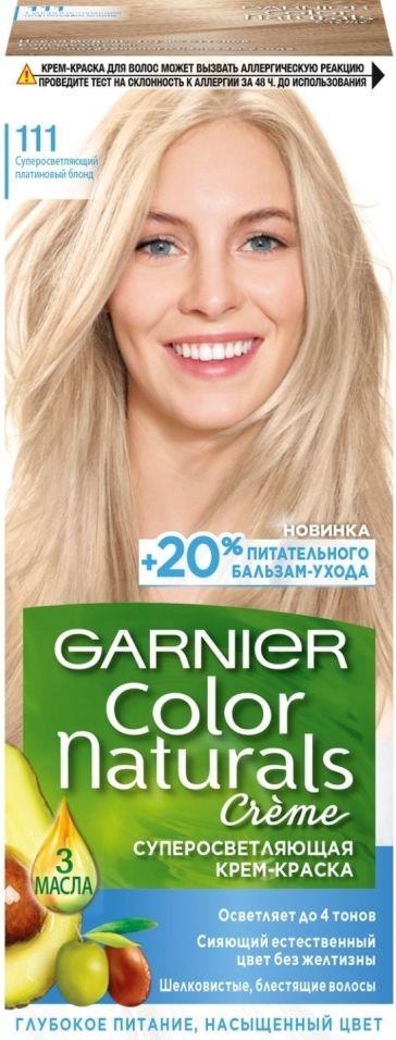 Краска для волос Garnier Color Naturals 111 Суперосветляющий платиновый блонд