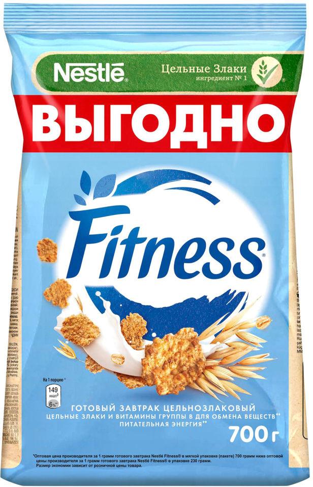 Готовый завтрак Fitness из цельной пшеницы 700г