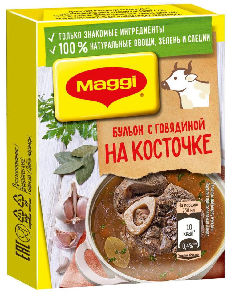 Бульон Maggi на косточке с говядиной в кубиках 72г