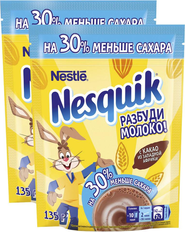 Какао-напиток Nesquik быстрорастворимый на 30% меньше сахара 135г (упаковка 2 шт.)