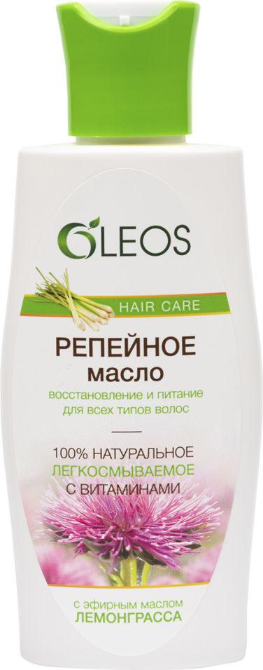 Масло репейное Oleos с эфирным маслом лемонграсса 125мл