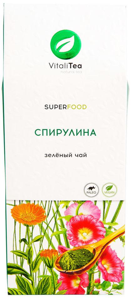 Чай Nadin Со спирулиной 100г