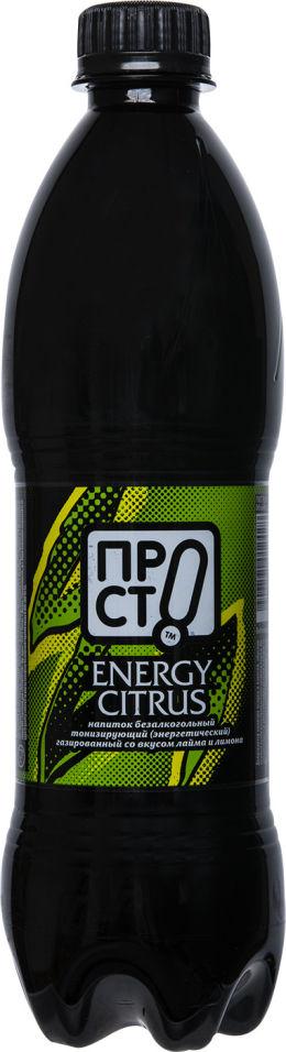 Напиток Просто энергетический со вкусом лайма и лимона 500мл