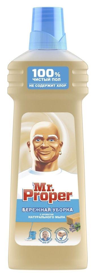 Жидкость моющая для полов Mr.Proper аромат натурального мыла 750мл
