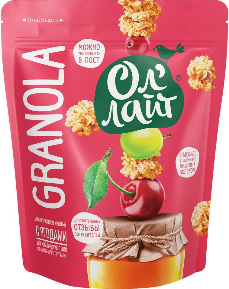 Гранола Ол Лайт медовые с ягодами 280г