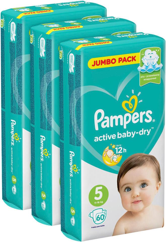 Подгузники Pampers Active Baby-Dry 11–16кг Размер 5 60шт (упаковка 3 шт.)