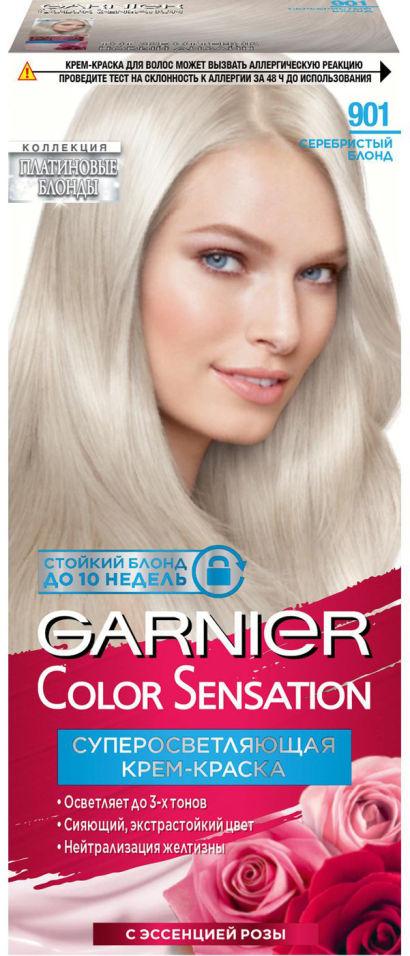 Крем-краска для волос Garnier Color Sensation 901 Серебристый Блонд