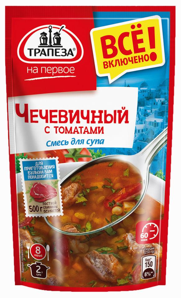 Смесь для приготовления Трапеза на первое Чечевичный с томатами 130г