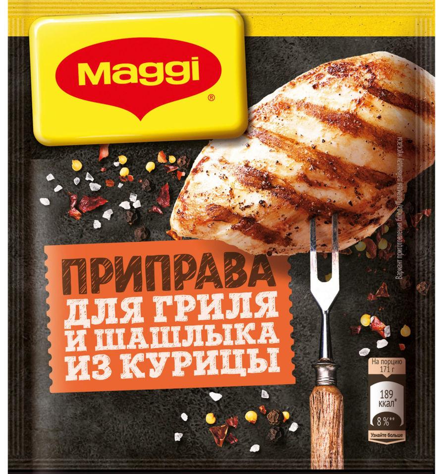 Приправа Maggi для гриля и шашлыка из курицы 26г