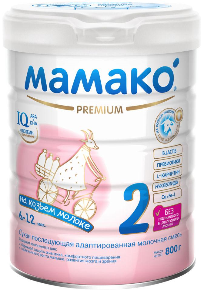 Смесь Мамако 2 Premium Молочная на основе козьего молока с 6 месяцев 800г (упаковка 2 шт.)