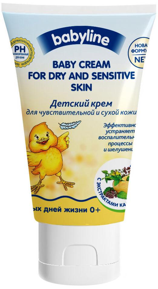 Крем детский Babyline Nature для чувствительной и сухой кожи 125мл
