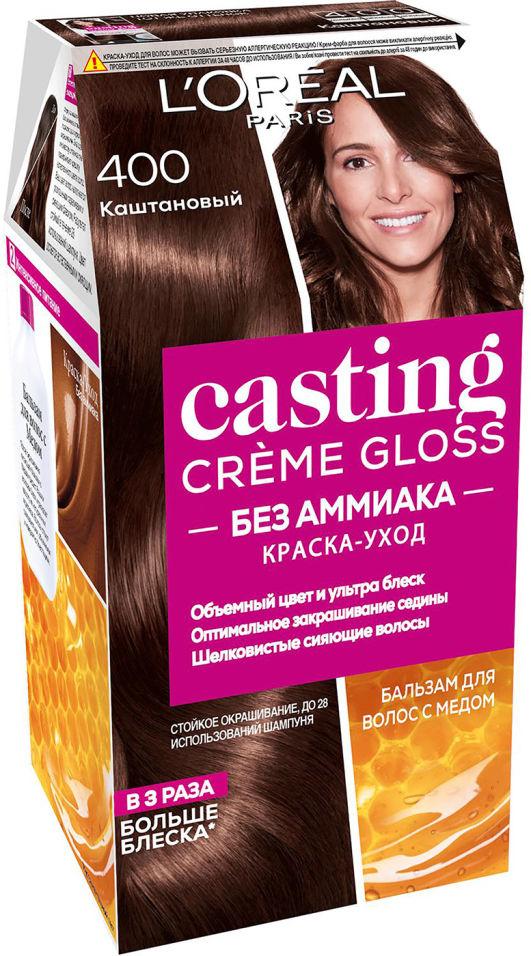 Краска-уход для волос Loreal Paris Casting Creme Gloss 400 Каштановый