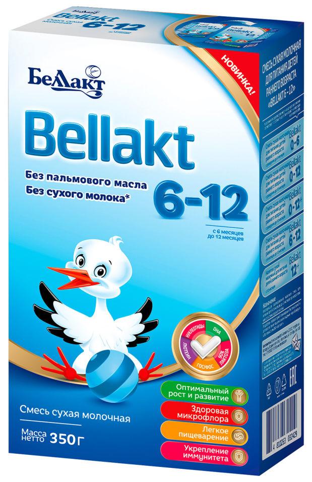 Смесь Bellakt молочная 350г (упаковка 2 шт.)