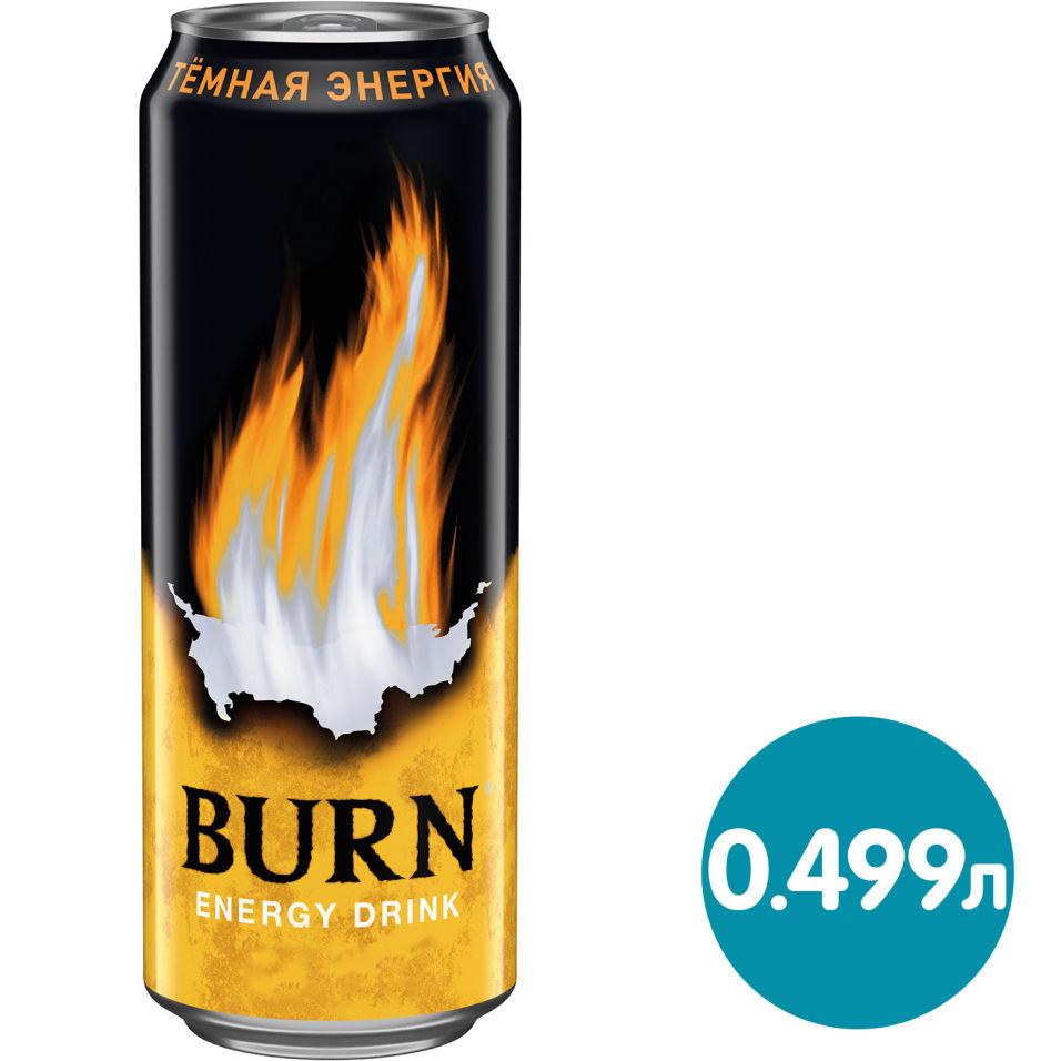 Напиток энергетический Burn Dark Energy 449мл