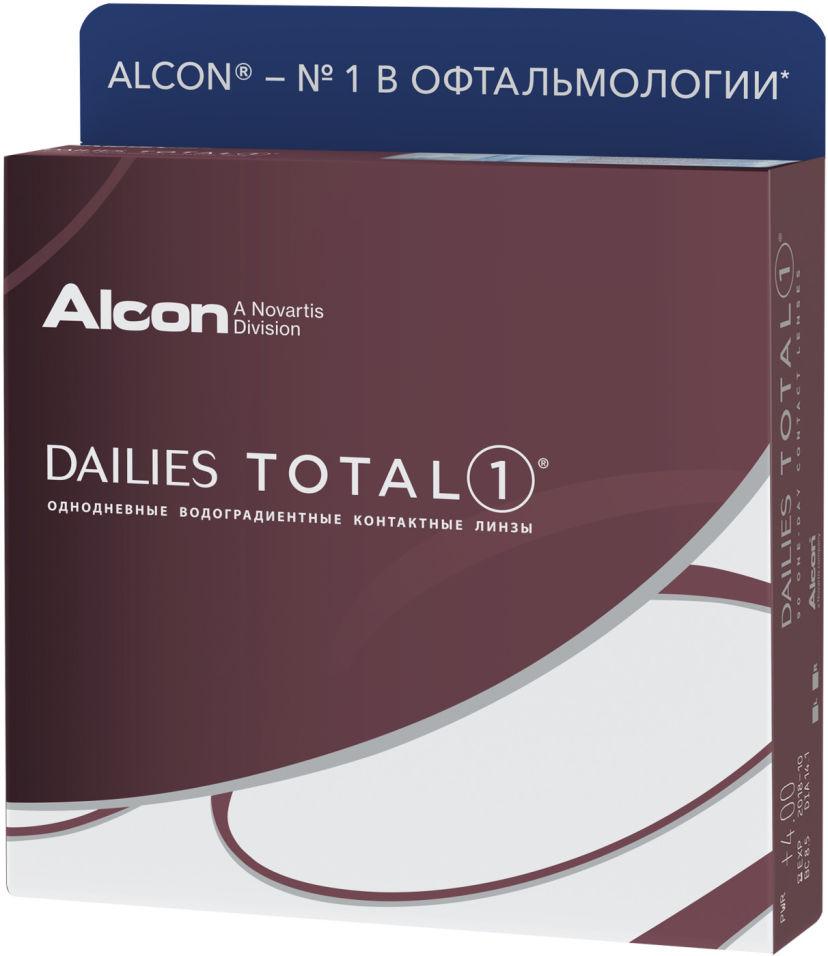 Контактные линзы Dailies Total 1 Однодневные -4.00/14.1/8.5 90шт
