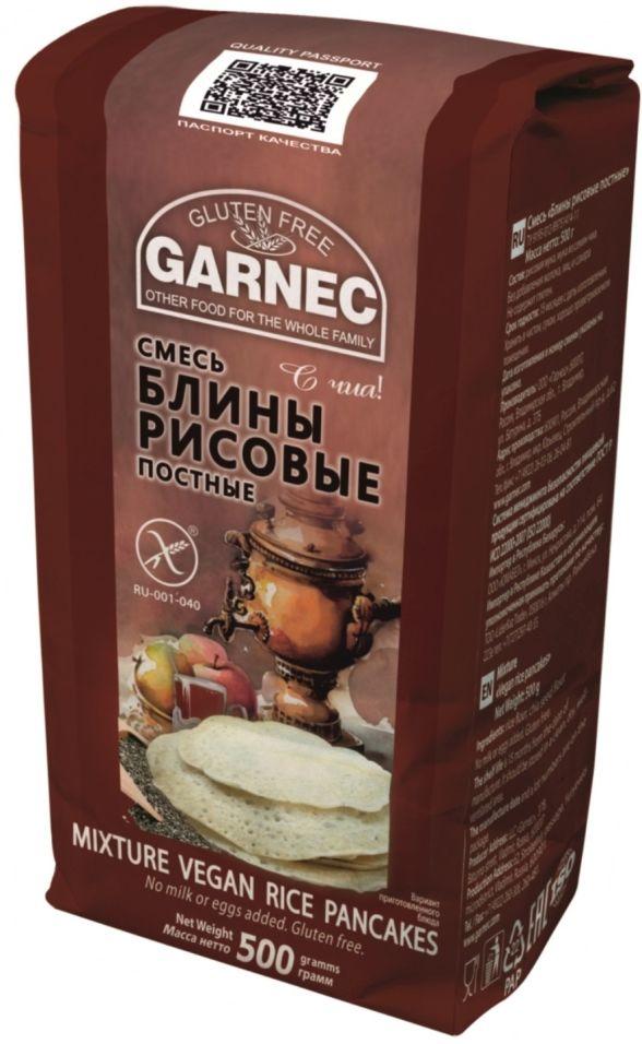 Смесь Garnec Блины рисовые постные без глютена 500г