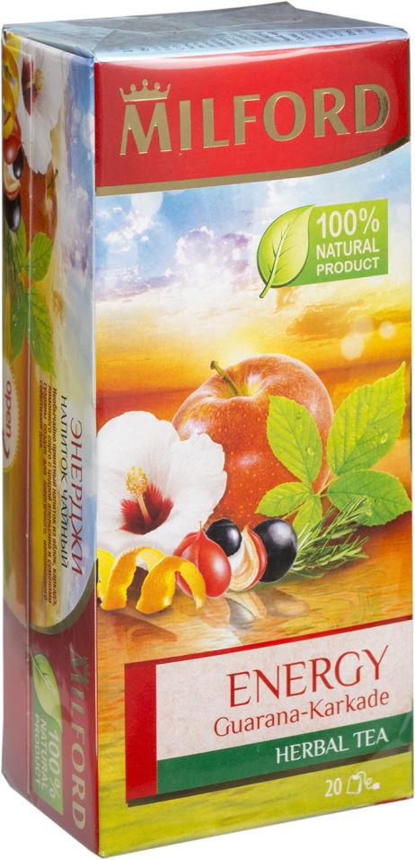 Чай травяной Milford Energy Guarana-Karkade 20 пак