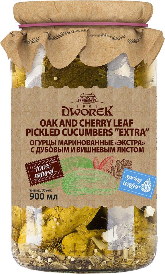 Огурцы Dworek маринованные экстра с дубовым и вишневым листом 860г