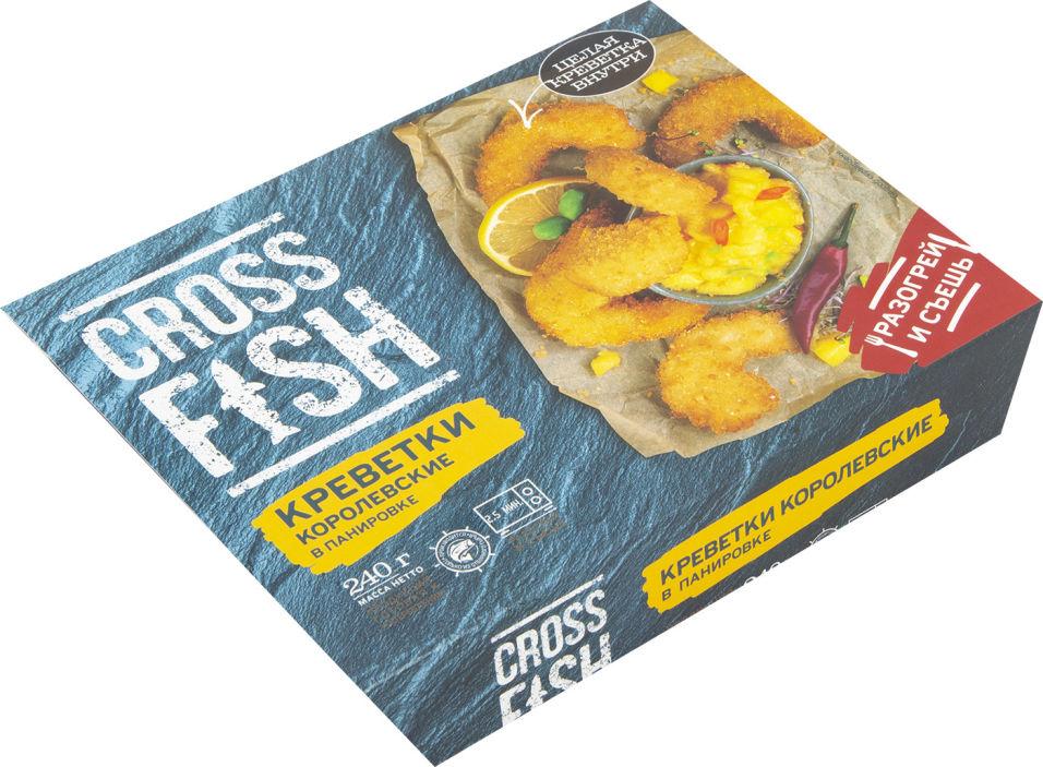 Креветки Cross Fish королевские в панировке 240г
